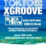 今年最後のBIGイベント「BLOCK TOKYO NIGHT」が開催されます!