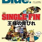 Blue./ブルー22号」が3月10日に発売