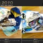 """『限定20袋!""""福袋 2010""""』Don't miss it !!!(東京 Laxsurf)"""