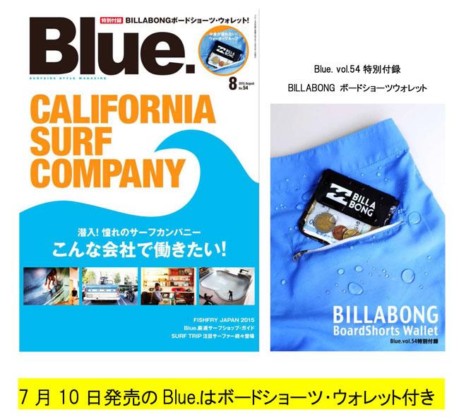 Blue54号_1