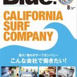 『Blue.』vol.54、7月10日発売!!
