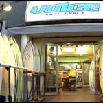 東京のサーフボードリペア専門店 低料金で高品質仕上げ!ボイスサーフクラフト